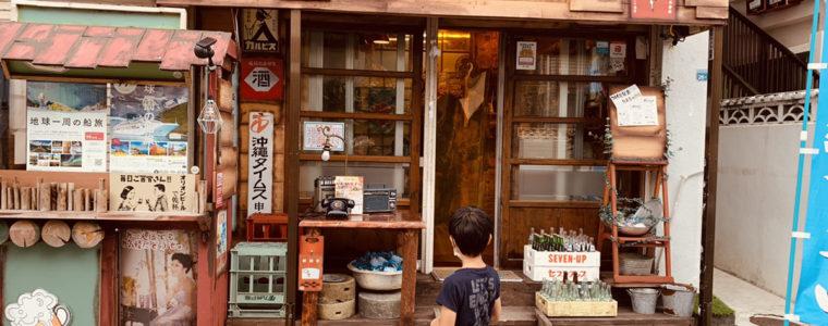 買い物学習☆駄菓子屋